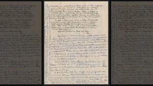 Einstein Undated Letter